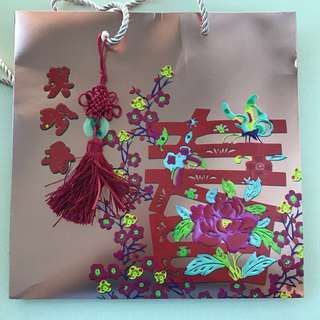 Bee Cheng Hiang CNY Paper bag with Charm