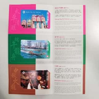 香港特色節日風俗紀念票連套摺