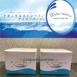 Ford Water Matrix Hair Treatment 200mls