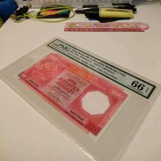 1985年AA版八掛紅一佰元100元PMG66e評級紙幣
