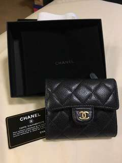 Authentic Chanel Trifold Small Short Caviar Wallet