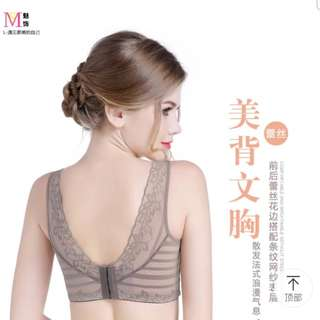 bra (without wire )