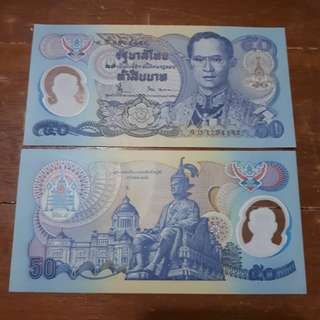 Rare Old 50 Thai Baht Note Currency