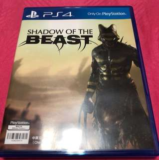 PS4 Shadow of the Beast