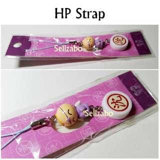 沈 Shen Sim Chinese Surname Hp Handphones Pouch Strap Sellzabo Accessories