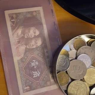 Old hk coins