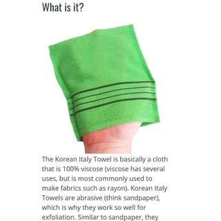 Happy Korean Italy Towel Exfoliating Viscose