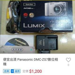 國際牌DMC-ZS7數位相機