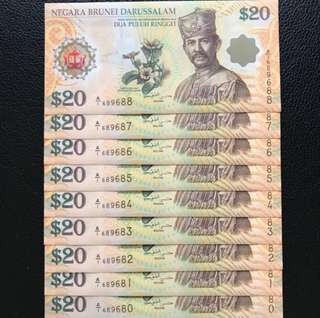 $20 Brunei Notes 9 pc A1 Series