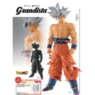 Pre-Order for Dragonball Super Grandista -Resolution of Soldiers- Son Gokou #3
