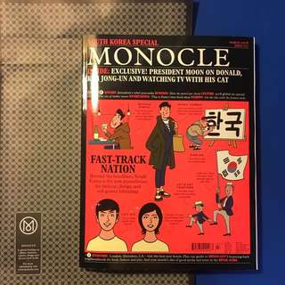Monocle Magazine March 2018 Issue 11