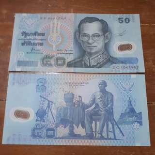 Rare Old Thai 50 Baht Notes Currency