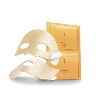 Sulwhasoo Mask & Cream Set