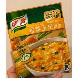 康寶濃湯系列 金黃玉米濃湯