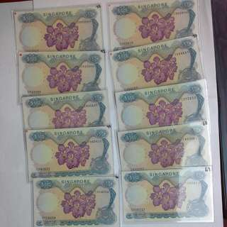 10 Pieces Singapore $50 Orchid Notes Lim Kim San Signature