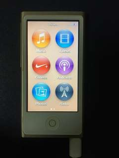 iPod Nano in Gold