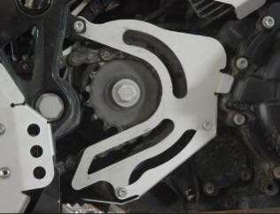 Front Sprocket Cover F800gs