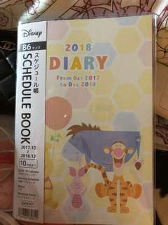 2018 Diary book