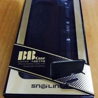 Snailink BB Case 專用藍芽耳機充電保護殼 iphone 6 6s 7