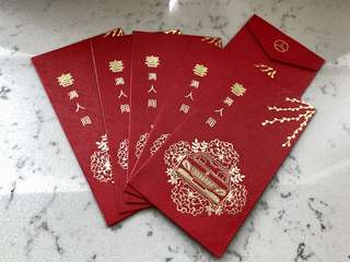 2018 Mercedes Benz Red Packet Ang Bao