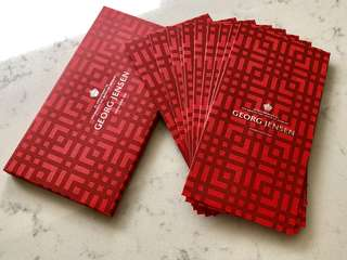 2018 George Jensen Red Packet Ang Bao