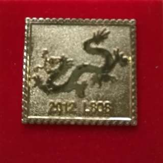 2012龍年郵政紀念襟章