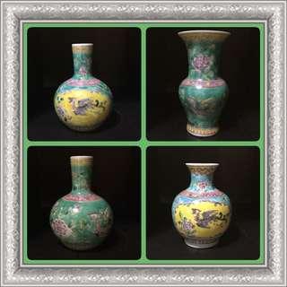 Vintage Peranakan Small Vases