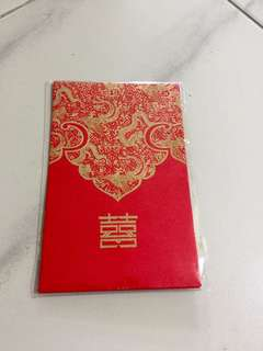 Wedding red packet 囍红包