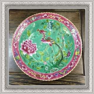 Vintage Peranakan Plate