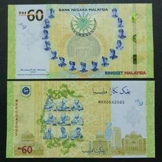Bank Negara Malaysia RM 60 🇲🇾 !!!