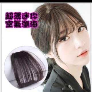 全新⭐️現貨 空氣感瀏海韓國髮片