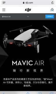 DJI MAVIC AIR (complete package) WHITE