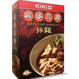 Taiwan KiKi Mapo Tofu Noodle
