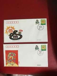 China Stamp 2001-2 A/B FDC