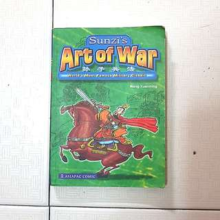 Sunzi's Art of war comic book