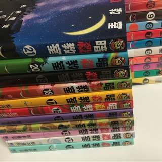 [Manga] Assassination Classroom (暗殺教室) Complete Set