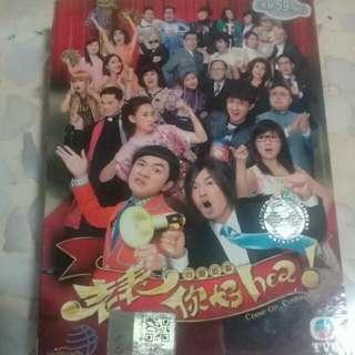 Hong Kong drama dvd