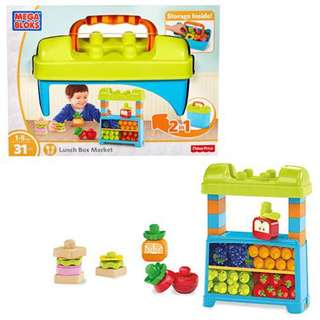 Brand New Mega Bloks Lunch Box Market Building Set