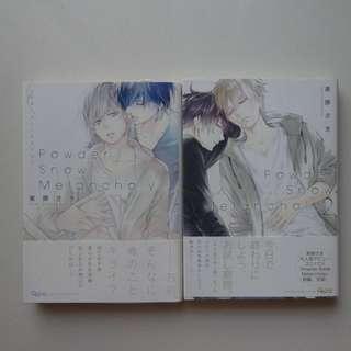 BL/YAOI Jap Manga - Powder Snow Melancholy