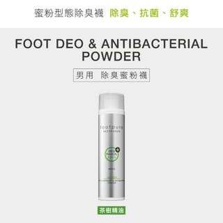 Footpure Tea Tree Foot Deo & Antibacterial Powder (For Men)