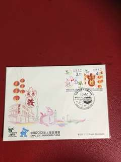 Hong Kong China FDC as in Picture