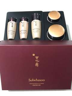 😱SALES) BN Sulwhasoo Time Treasure Kit (5 items)