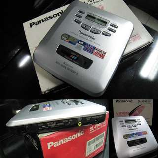 HARD TO FIND - VINTAGE BRAND NEW OLD STOCK PANASONIC PORTABLE VIDEO CD PLAYER (UP $499) WAREHOUSE CLEARANCE $90  Made in Japan