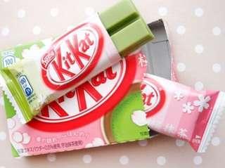 Kitkat Sakura Matcha