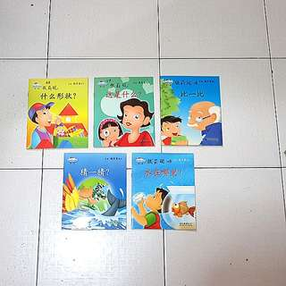 Chinese Readers for children