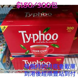 英國💷代購Typhoo English Tea