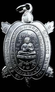 ⭐️Lp Liew Silver Phra Sangkachai Ruay, ruay, ruay Amulet Be2536