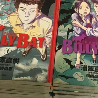 [Manga] Billy Bat 比利蝙蝠