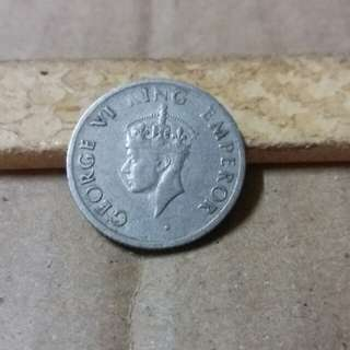 Old India Coin.