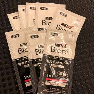 Biore Pore Pack Black Nose Cleansing Strips 8s